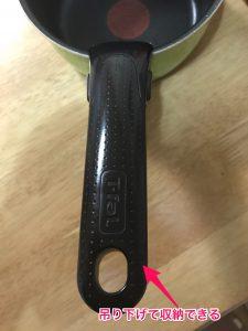 ティファール 専用ハンドル